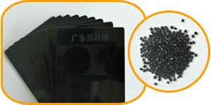 CCác tính năng của hạt nhựa abs chống cháy Hình 4