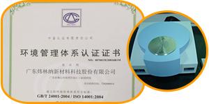 hạt nhựa pp sản xuất quạt điện